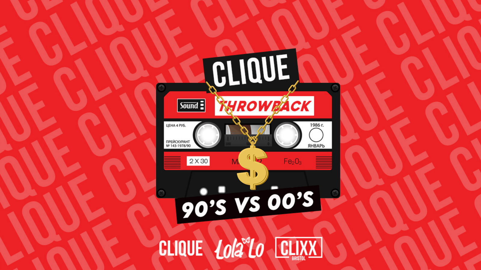 CLIQUE | Throwback  –  SOLD OUT – 100 SPACES ON THE DOOR